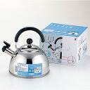 SH8137 Pröll 2 Piper Kettle 2.5 L