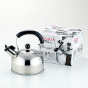 SH8344 プチエスカルゴ Piper Kettle 1.5 L fs3gm10P10Nov13