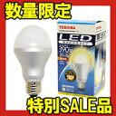 ☆ Toshiba E-CORE LED lamps General bulb shape 6. 9 W bulb hue our E26 mouthpiece general light bulbs 30 W equivalent luminous 390 lm LDA7LG2 ' special limited sale»