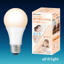 ☆Type 6 that sharp ELM (elm) LED bulb public electric bulb type light spreads through. 3-7. 1W light color reshuffling model (electric bulb-colored equivalency, lunch white equivalency) E26 clasp public electric bulb 40W form equivalency 485 - 520lm DLLA51V