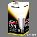 ☆Panasonic LED bulb EVERLEDS (エバーレッズ) public electric bulb type 6. Type E26 clasp electric bulb color equivalency electric bulb 30W form equivalency 450lm LDA7LA1 ≪ special limited sale for 9W lower parts≫