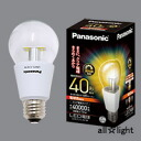 ☆ Panasonic LED lightbulb clear bulb type bulb hue our (2700 K) E26 base 7. 0 W 40 murderously our 485 lm sealed instruments for dimming instrument for LDA7LCDW