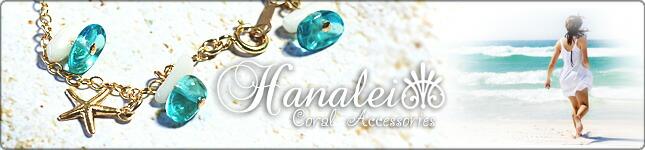 hanalei
