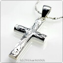 Hawaiian jewelry necklace cross pendant Hawaii Anju Elly amb_pdc0732