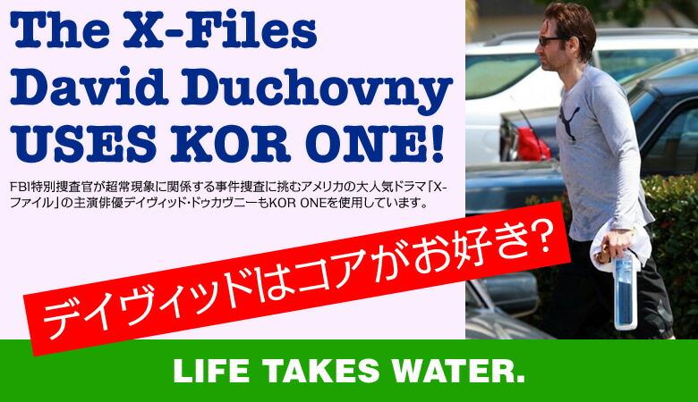 David Duchovny USES KOR ONE! 人気ドラマ「X-ファイル」の主演俳優デイヴィッド・ドゥカヴニーもKOR ONEを使用しています