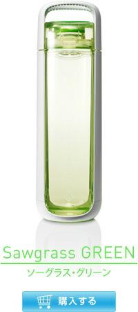Sawgrass GREEN ソーグラス・グリーン 購入する