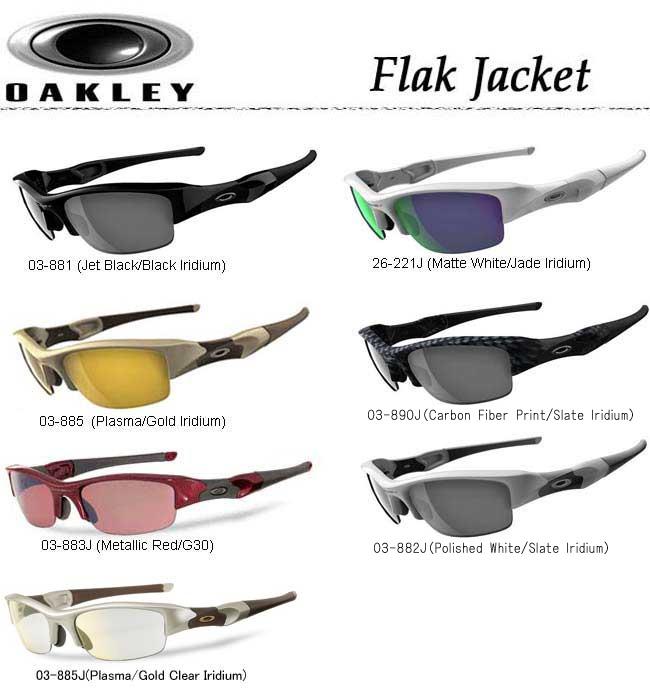 Oakley Flak Jacket Frame Colors