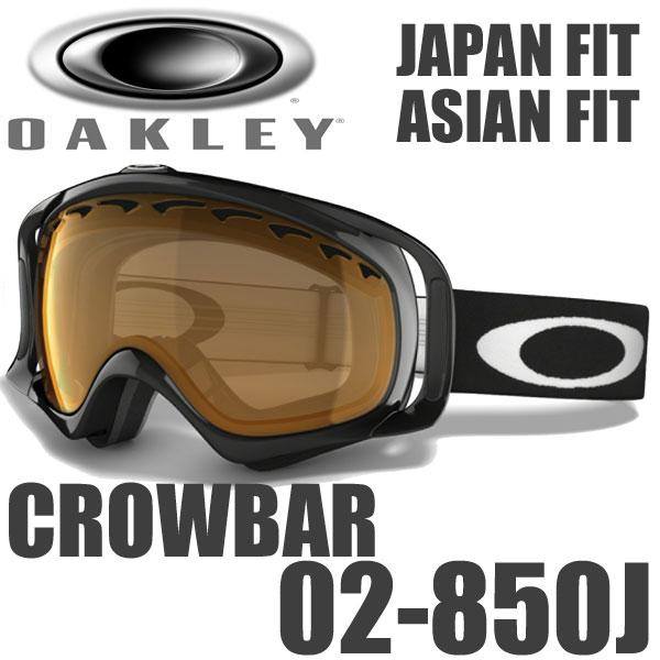 oakley crowbar snow goggles ohd0  cheap oakley crowbar snow goggles usa