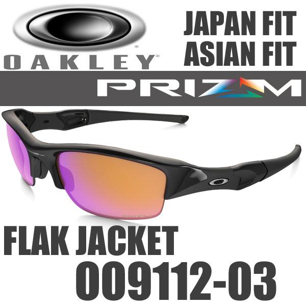 Racing Jacket Prizm Prizm Trail Flak Jacket Asia