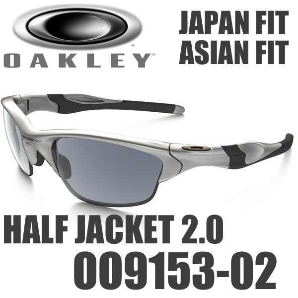 Oakley Half Jacket Frame