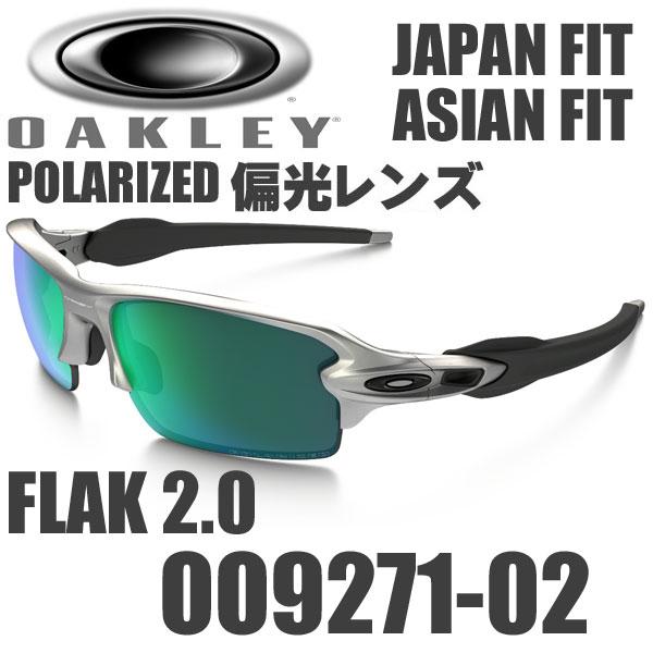 Oakley Flak Jacket Asian Fit Polarized