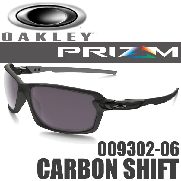 b8bfc25ebe Oakley Carbon Shift Prizm Daily Polarized