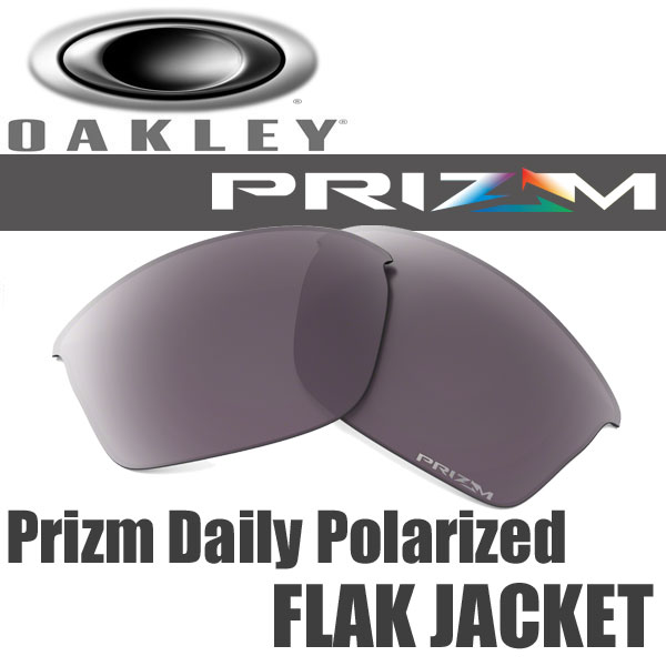 Oakley Prizm Daily Lenses Review