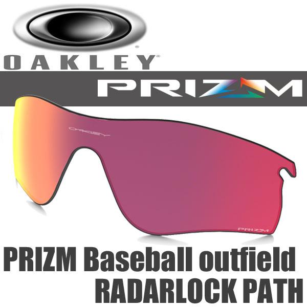 4439b3be016 Oakley Radarlock Path Prizm Field « Heritage Malta