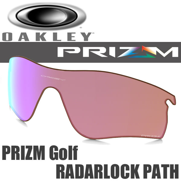 oakley prizm golf sunglasses  oakley prism golf radar lock path replacement lens oakley prizm golf radarlock path replacement lenses