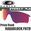 oakley radar nose pads