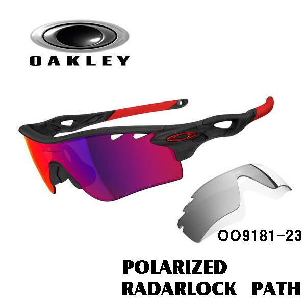 How To Change Lenses On Oakley  alphagolf rakuten global market oakley radar lock path