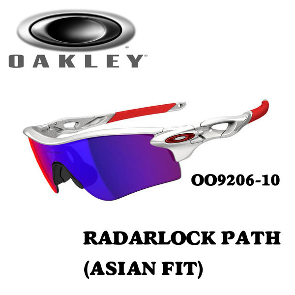 Oakley Radarlock Sunglasses  alphagolf rakuten global market oakley radar lock pass
