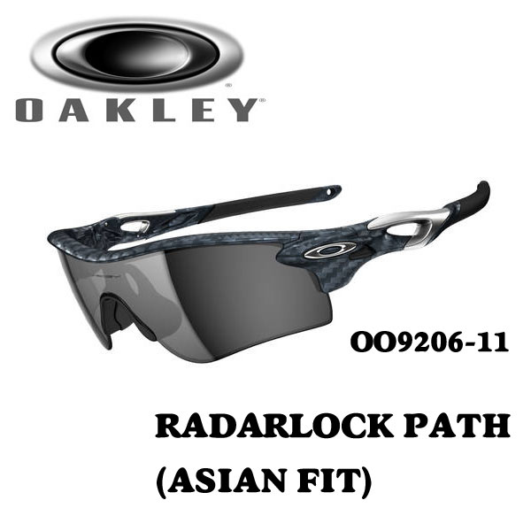 changing oakley lenses 4lwa  Switch lock and wilderness