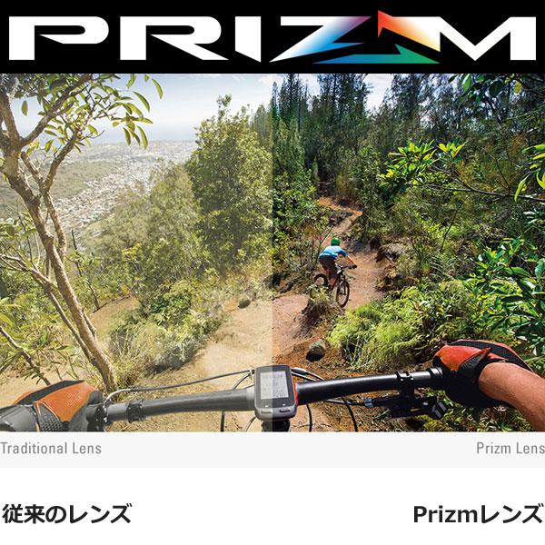 Oakley Radarlock Prizm Trail Lens