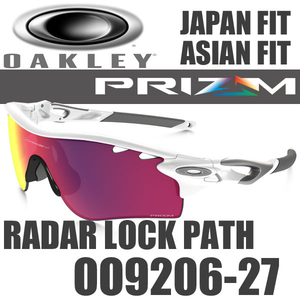 Oakley Radarlock Prizm Road Sunglasses