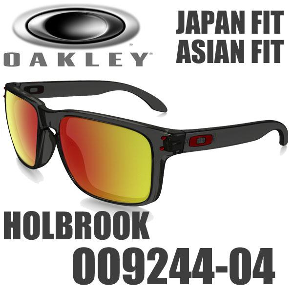 oakley holbrook 2017