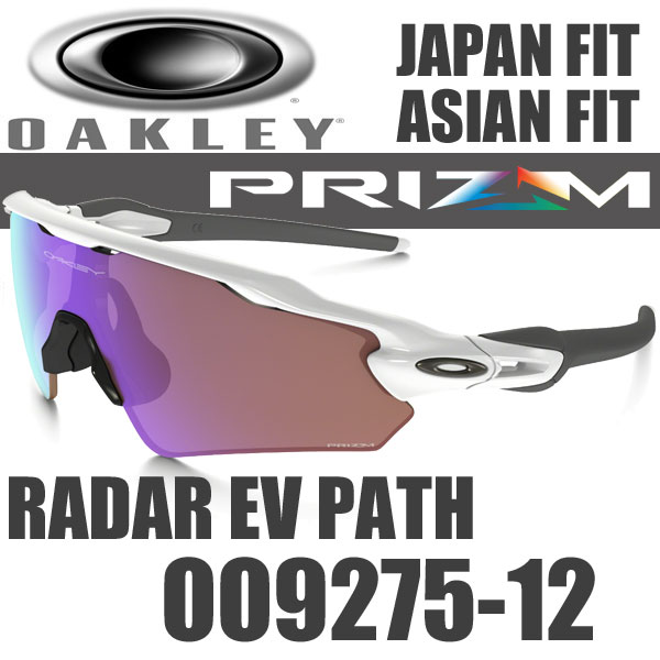 oakley golf sunglasses kkni  oakley golf sunglasses