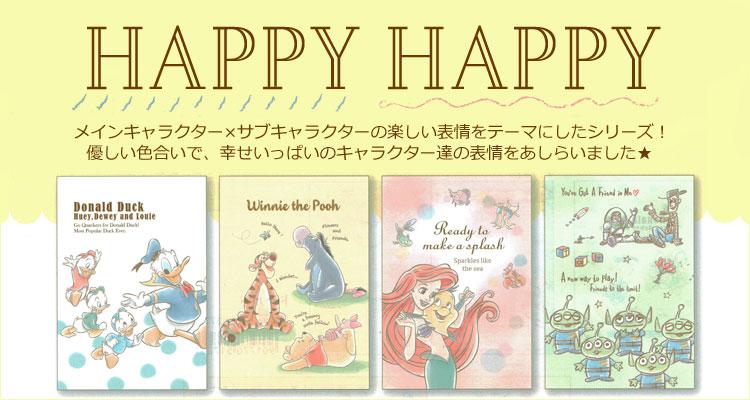 Disney happyhappy