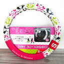 ●Steering wheel cover (pink )★ MM pop ★★ car article)★