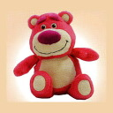 -Beans collection ( lot-o-huggin bear )