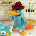 -Mascot agent P Phineas and Ferb toy