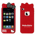 -IPhone case made from silicone (die-cut / red) IPSL3