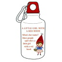●The red cowl / Mai bottle ★ children's story series★