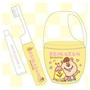 -Toothbrush set (yellow)