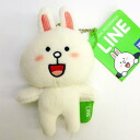 -Plush Toy / ball chain with ( Connie ) ☆ line