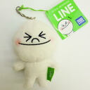 -Plush Toy / ball chain with (Moon) ☆ line