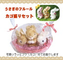 -Assorted basket wrapped with soft plush 3 piece set