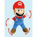 -Soft PVC figure / doll posing (Mario)