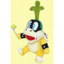 -Plush Toy/small (Iggy)