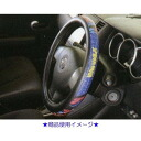 -Handle cover ★ Marvel comic ★ ★ car accessories ★