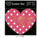 ハートレター set pink print ★ heart series ★ ★ No. 8 Edition ★
