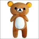 ●Eat it; and extra-large (rilakkuma) MD15101 including the sewing