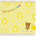 Mini towel (lemon) ★ happy picnic series ★