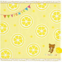 Hand towel (lemon) ★ happy picnic series ★