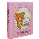 -Tissue workbook (Pink) ★ forest rilakkuma series ★ ★ car accessories ★
