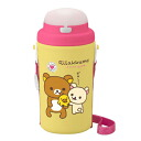 -Water bottle with a straw (refrigerated type) SC-450 S ★ I Love rilakkuma series ★