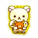 -Cooling accessories ( korilakkuma ) ★ I Love rilakkuma ★ ★ winter item ★