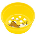 -Children's water keep ★ I Love rilakkuma series ★