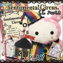 -Sentimental circus lot /Part8