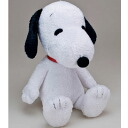 -Snoopy (L) demurely.